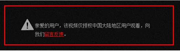 How to watch sohu tv outside china