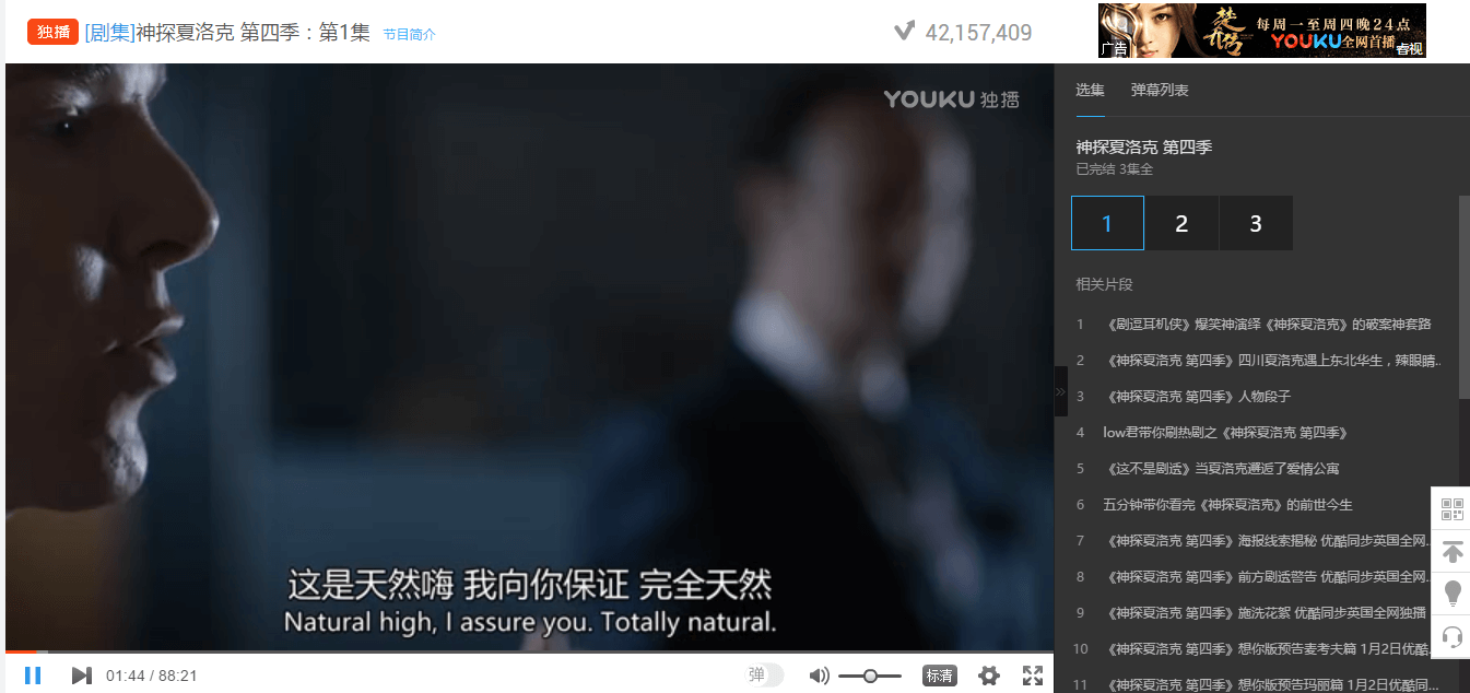 Unblock Youku Chrome