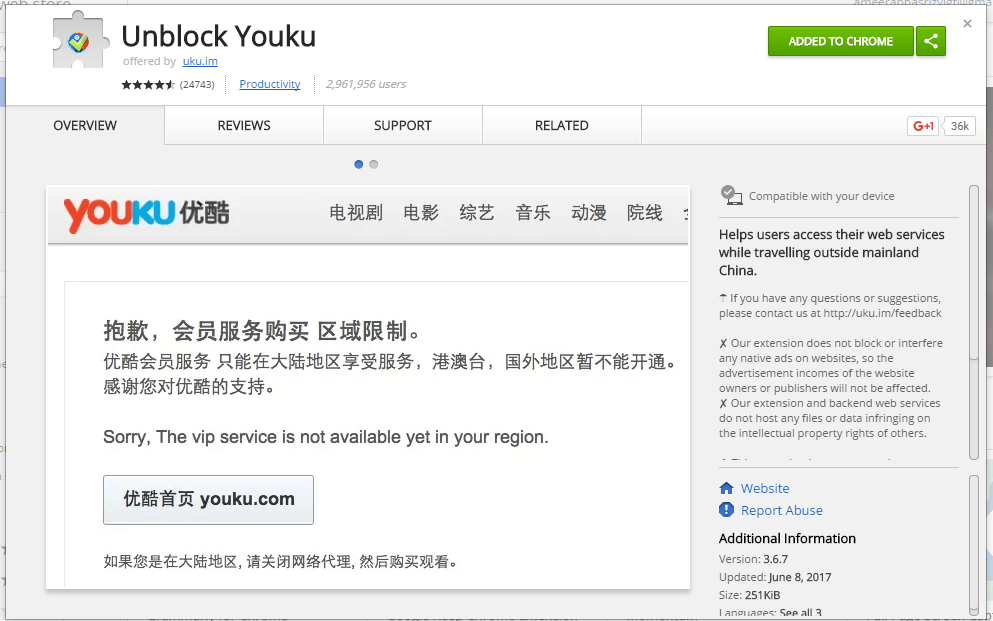 Unblock Youku Proxy